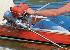 подвесной мотор весло